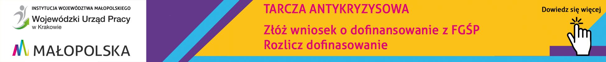 Koronawirus. Działanie WUP w Krakowie podczas epidemii. Sprawdź naszą ofertę